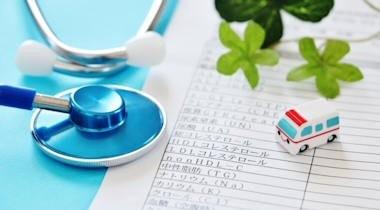 終活健康診断