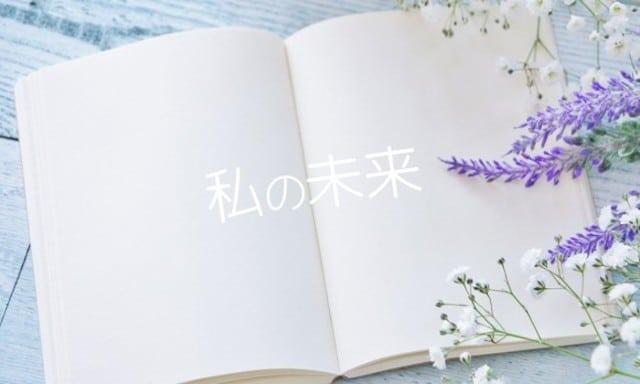 終活 ノート